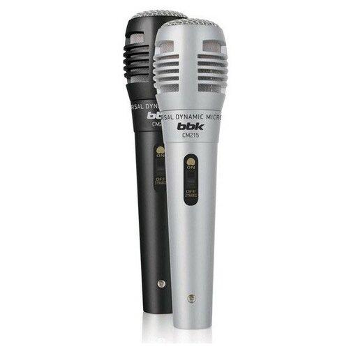 Комплект микрофонов BBK CM215, черный/серебристый