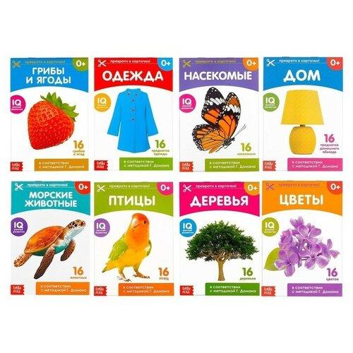 Книга Буква-Ленд Карточки Домана. Окружающий мир
