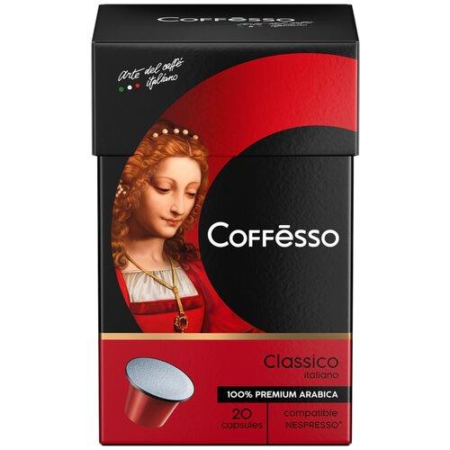 Кофе в капсулах Coffesso Classico Italiano, 20 капс. coffesso classico italiano кофе в капсулах 10 шт