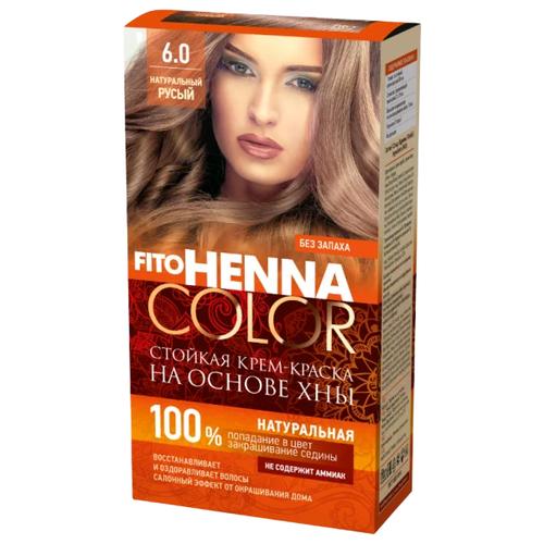 Fito косметик Fito Henna Color краска для волос, 6.0 натуральный русый, 115 мл