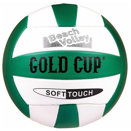Волейбольный мяч Gold Cup Soft Touch белый/зеленый