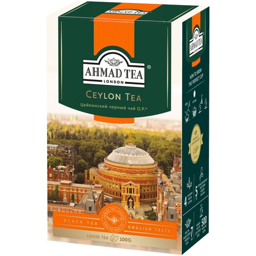 Чай черный Ahmad tea Ceylon tea OP, 100 г чай ahmad tea ceylon tea op черный 100 г