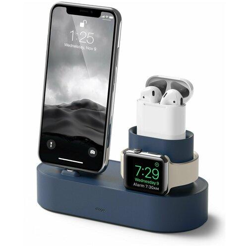 Док-станция Elago Charging Hub 3 in 1 (EST-TRIO-JIN) для устройств Apple (Jean Indigo)
