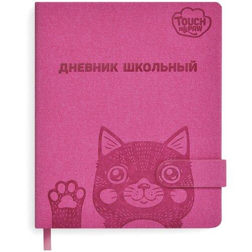 Феникс+ Дневник школьный Кот 51068 розовый