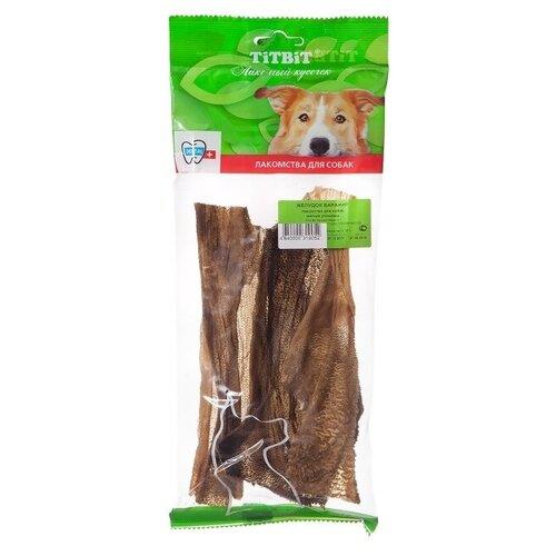 Лакомство для собак желудок бараний - мягкая упаковка недорого
