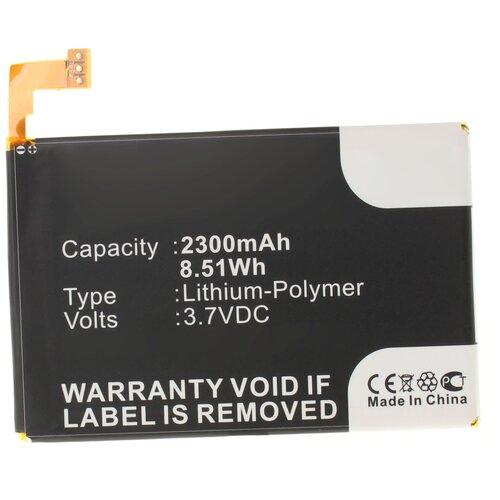 Аккумулятор iBatt iB-U1-M602 2300mAh для Sony Xperia SP (C5302, C5303), для Sony Ericsson M35i, C5303, HuaShan Chun, M35c, M35h,