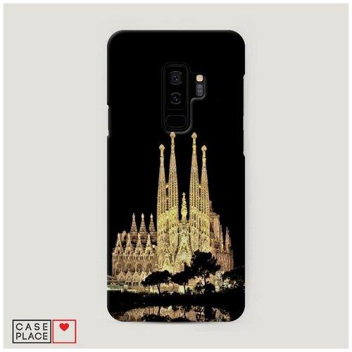 Чехол Пластиковый Samsung Galaxy S9 Plus Храм святого семейства в Барселоне 2