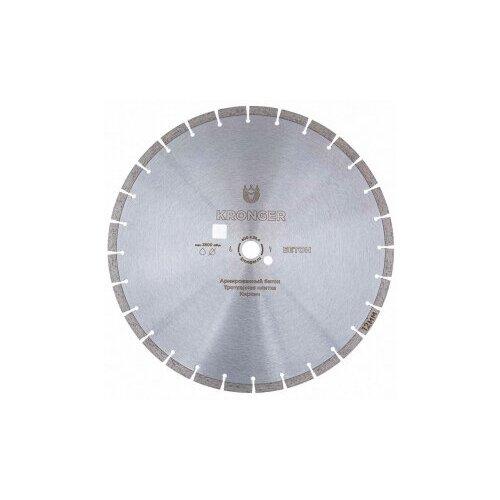 Алмазный диск по армированному бетону 400 мм Бетон Kronger