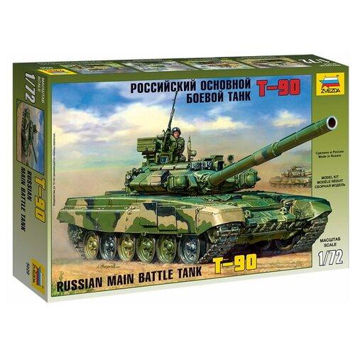 Купить Сборная модель Звезда Российский основной боевой танк Т-90, 1/72 5020, ZVEZDA, Сборные модели