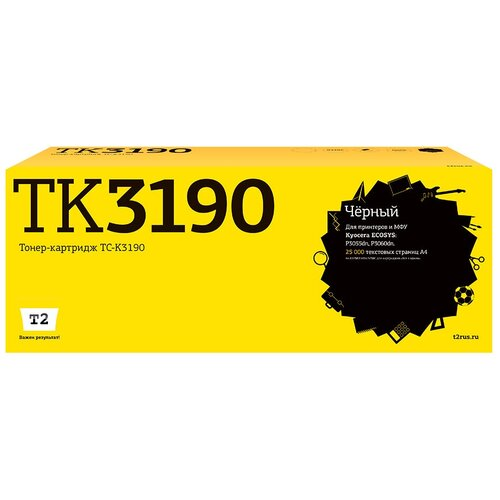 Фото - Лазерный картридж T2 TC-K3190 (TK-3190/TK3190/3190/P3055dn/P3060dn) для принтеров Kyocera, черный картридж t2 tc k3190 совместимый