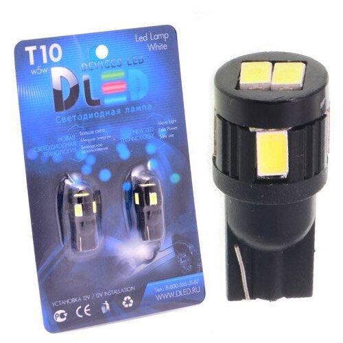Светодиодная автомобильная лампа T10 - W5W - 6 SMD 5630 Black (Комплект 2 лампы.)