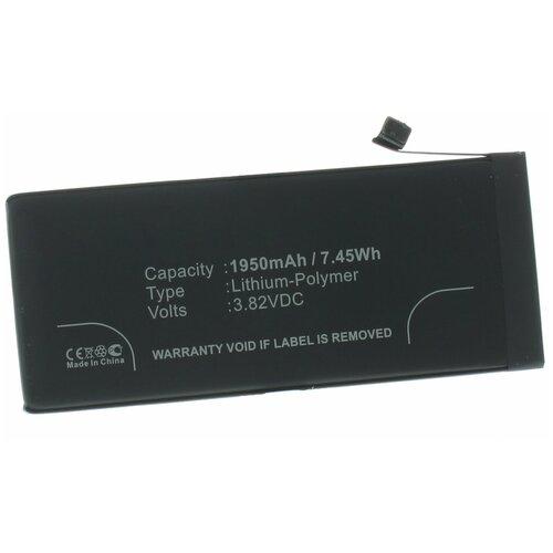 Аккумулятор iBatt iB-U1-M3107 1950mAh для телефонов Apple iPhone 8, A1863, MQ6K2LL/A, MQ6L2LL/A, MQ6M2LL/A, MQ7F2LL/A, MQ7G2LL/A, MQ7H2LL/A, MQ7H2ZP/A,