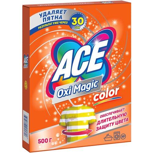 Ace Пятновыводитель Oxi Magic Color, 500 г