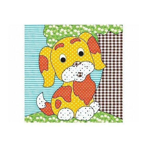 Набор для детского творчества. Веселые картинки. Пэчворк. Милый щенок.
