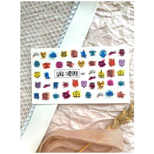 Купить Слайдер (водные наклейки) для дизайна ногтей FN146 Лето Слова Любовь, FOR NAILS