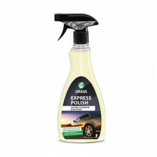 Полироль Экспресс -полироль для кузова Express Polish 600мл триггер GraSS GRASS 110403