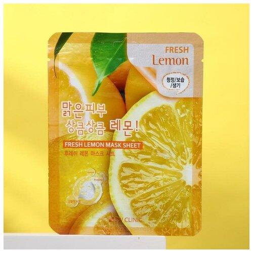 Фото - Тканевая маска для лица 3W CLINIC с лимоном, 23 мл 3w clinic тканевая маска с экстрактом алоэ 23 мл