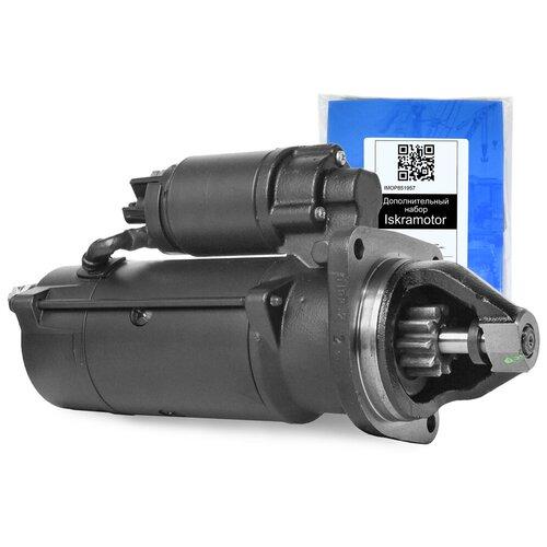 Стартер MAHLE AZF4315 (MS 225, 11.132.149, IMS302149) с набором Iskramotor для Massey-Ferguson, AGCO Sisu Power 84.CTA