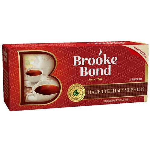Чай черный Brooke Bond Насыщенный черный в пакетиках, 25 шт.