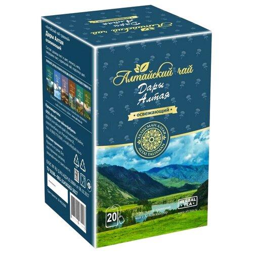 Чай травяной Талисман Алтая Дары Алтая в пакетиках, 20 шт.