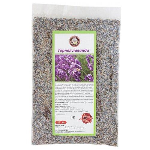 Чай травяной Травы горного Крыма Лаванда, 60 г
