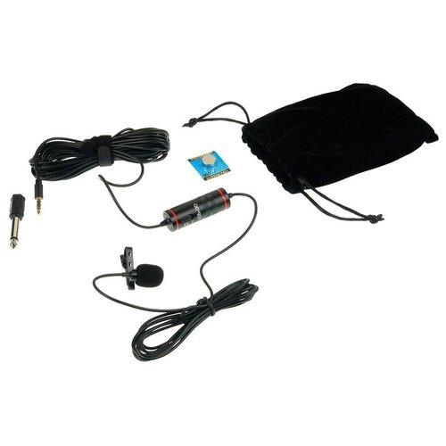 Микрофон GreenBean Voice E2R HPF 27509