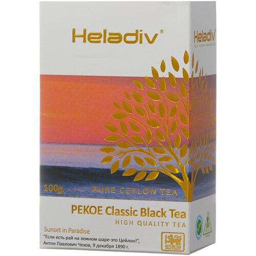 чай черный heladiv pekoe black tea soursop 100 г 2 уп Чай черный Heladiv Pekoe Classic black tea, 100 г, 1 уп.