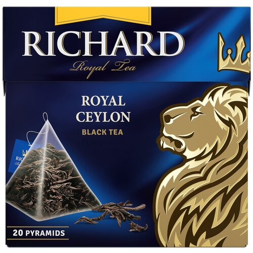 Чай черный Richard Royal Ceylon в пирамидках, 20 шт. чай richard royal advent calendar ассорти в пирамидках подарочный набор 25 шт