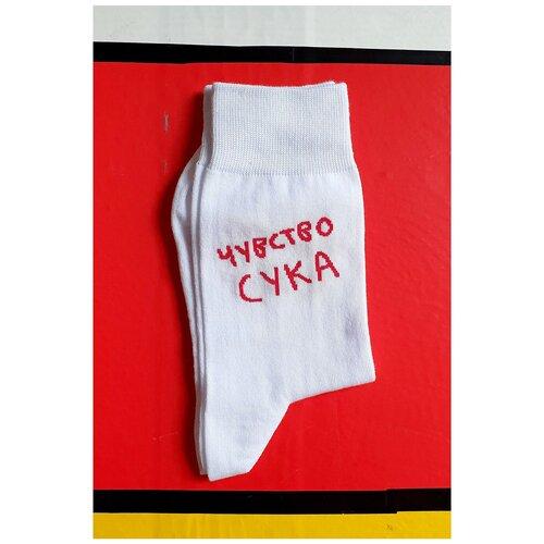Носки St. Friday Чувство сука, размер 34-37, белый носки st friday кислотный диджей размер 34 37 белый