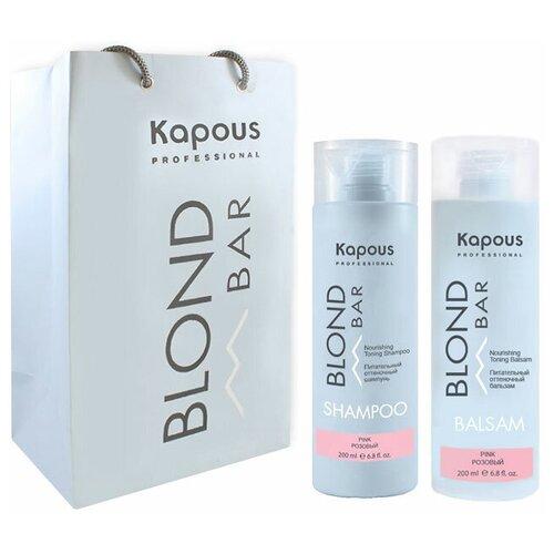Kapous Professional Набор Blond Bar для блондинок оттеночный Розовый (Шампунь 200 мл + Бальзам 200 мл)
