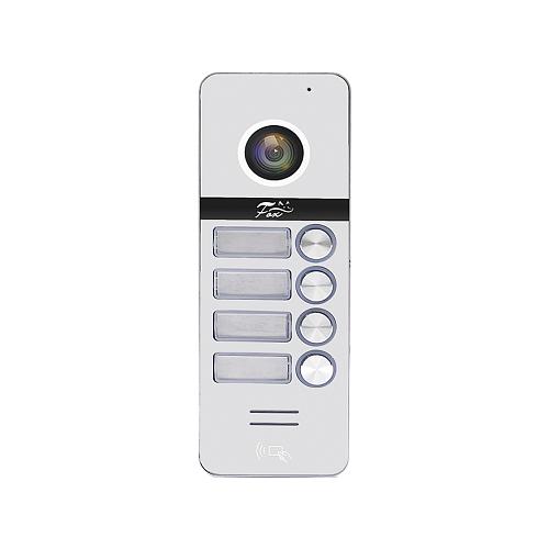 Fox FX-VD7N (ЯНТАРЬ 7В) Цветной видеодомофон red fox баул на колесах roller duffel 100 4400 янтарь ss17