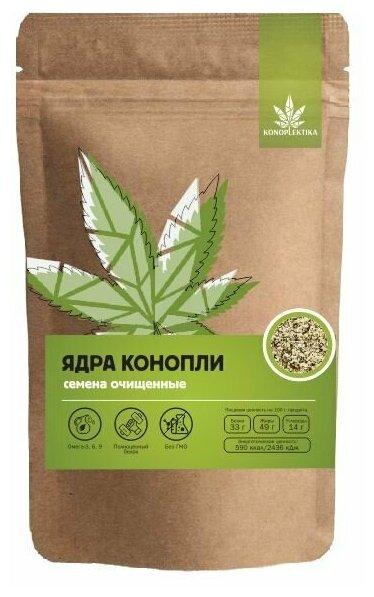 Ядра семян конопли(конопляные) KONOPLEKTIKA, 500 г — купить по выгодной цене на Яндекс.Маркете