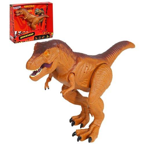 Робот Компания Друзей Тираннозавр JB0208533 коричневый