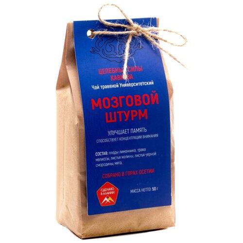 Чай травяной Целебные силы Кавказа Мозговой штурм, 50 г
