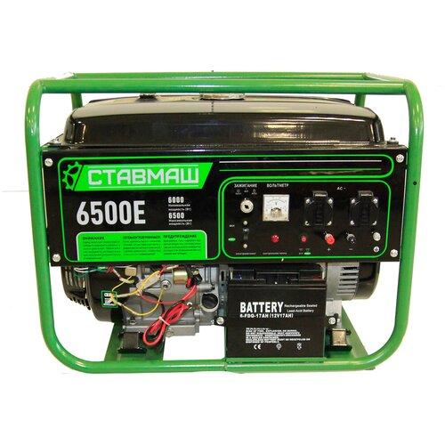 Бензиновый генератор Ставмаш БГ-6500Е (6000 Вт)