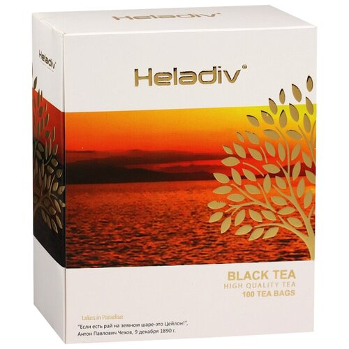 Фото - Чай черный Heladiv в пакетиках, 100 шт. чай черный heladiv hd rasberry 100 gr round p t