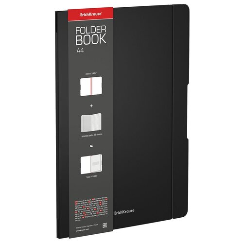 ErichKrause Тетрадь FolderBook Classic в съемной пластиковой обложке, A4, клетка, 48 л., черный тетрадь общая ученическая в съемной пластиковой обложке erichkrause folderbook accent красный а5 48 листов клетка
