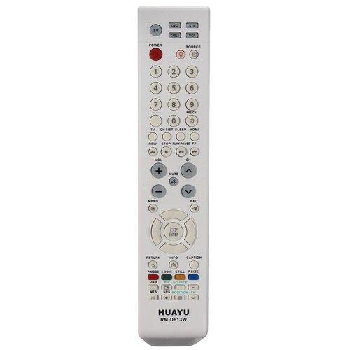 Фото - Пульт ДУ Huayu RM-D613W для телевизоров Samsung, белый пульт ду huayu для samsung ah59 02147k