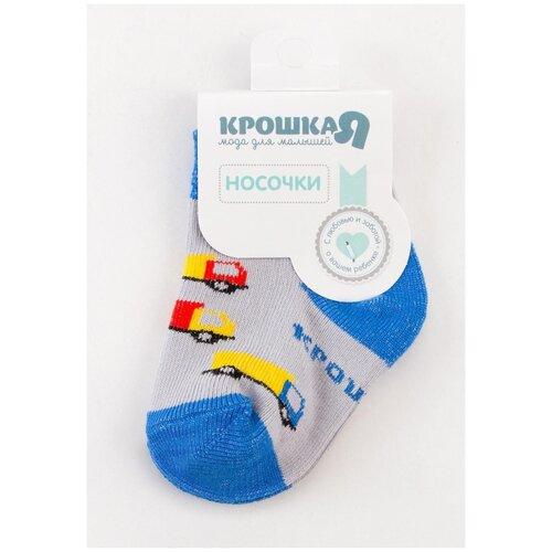 Носки Крошка Я Грузовики размер 10-12см, серый