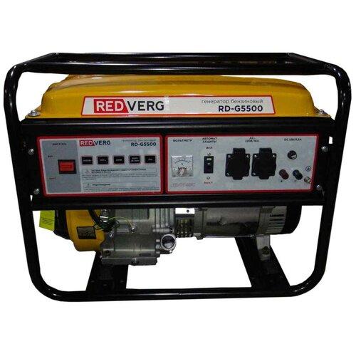 Бензиновый генератор RedVerg RD-G5500 (5000 Вт) электрогенератор redverg rd g5500