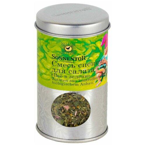 Sonnentor Приправа Всё в зелени, 15 г приправа для рыбы от свена sonnentor 35 гр