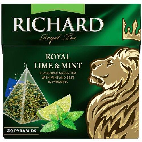 Чай зеленый Richard Royal lime&mint в пирамидках, 20 шт. чай richard royal advent calendar ассорти в пирамидках подарочный набор 25 шт