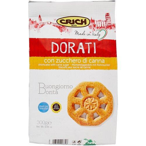 Печенье Crich Dorati песочное с тростниковым сахаром, 300 г