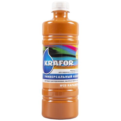 Колеровочная краска Krafor универсальный №23 карамель 0.45 л