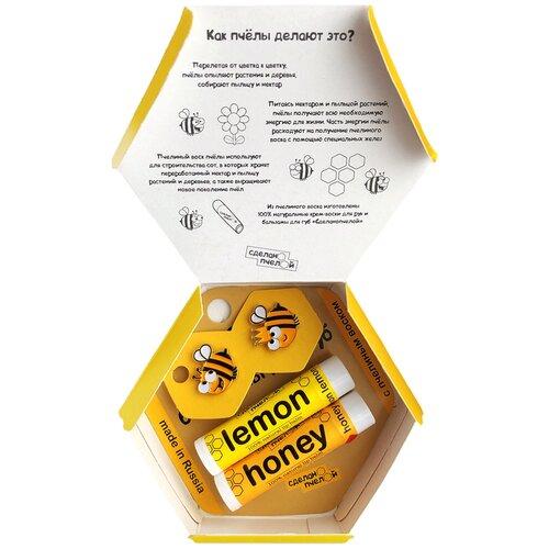 Купить Сделано пчелой Подарочный набор Пчёлы любят тебя! Lemon & Honey 2 шт.
