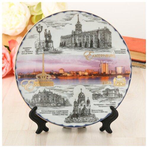 Тарелка керамика Екатеринбург. Коллаж, 20 см