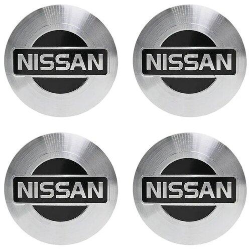 Наклейки на колесные диски Mashinokom, NZD038