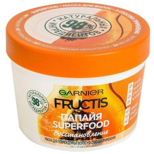 Фото - GARNIER Маска 3 в 1 для поврежденных волос Fructis SuperFood Папайя, 390 мл витэкс fruit therapy маска 3 в 1 восстанавливающая для сухих и поврежденных волос папайя масло амлы 450 мл
