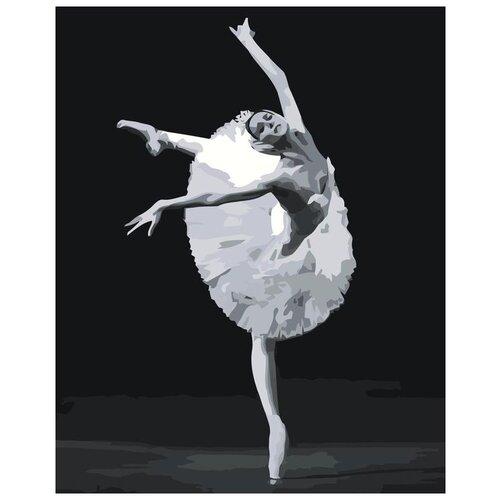 Купить Картина по номерам «Танец балерины», 40x50 см, Живопись по Номерам, Живопись по номерам, Картины по номерам и контурам