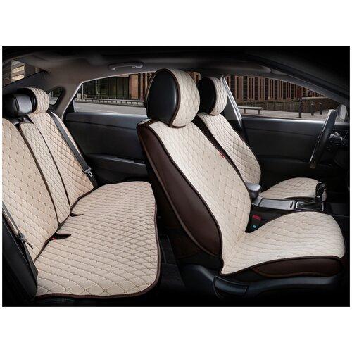 Комплект накидок на автомобильные сиденья CarFashion CROWN бежевый/кофе/кофе